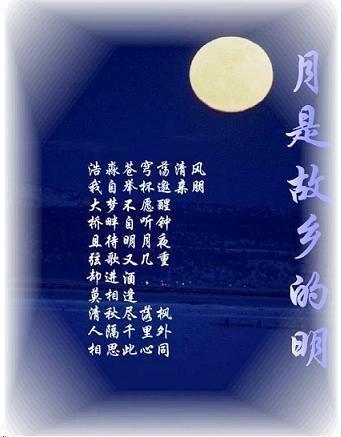 天空中有一轮明月改为比喻句 天空中有一轮明月。(改为比喻句)