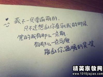 唯美励志名著句子摘抄 名著优美句子摘抄