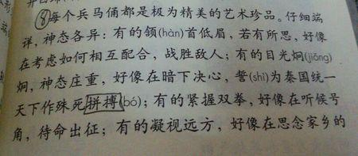 描写羞愧的神态的句子 神态描写的句子