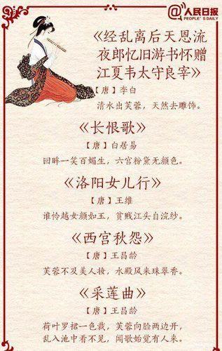 描写女人香气的诗句 描写女人香的诗句