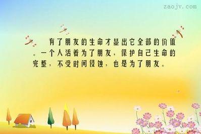 爱护一个人的句子 保护一个人煽情的话语