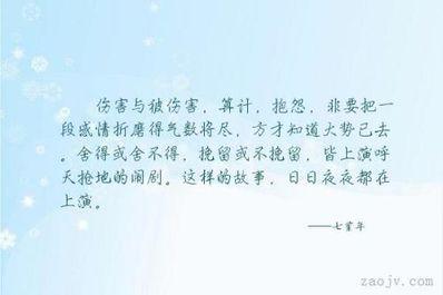 想挽留一段感情的句子 挽留一段感情的句子