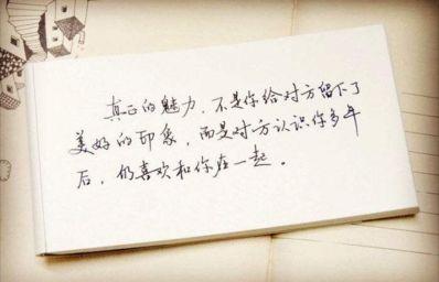 关于挽留的句子 关于《挽留》的诗词