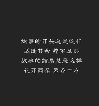 天各一方的伤感诗句 有哪些悲伤至极又很无奈的诗词句子?