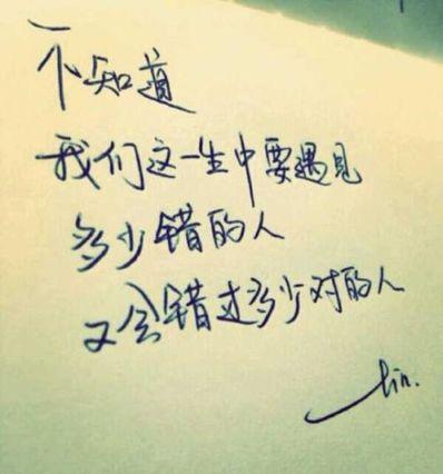 和爱情有关的长句子 关于爱情的句子,长的