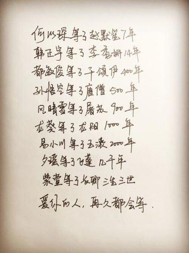 日语虐心的句子 求日语虐心歌曲,