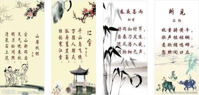 描写北京的经典诗句 描写北京的诗句