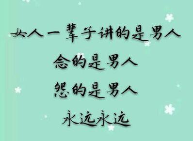 张爱玲感情名言名句 说几个张爱玲的 爱情名言~