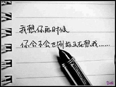 张爱玲所说的名言警句 说几个张爱玲的 爱情名言~