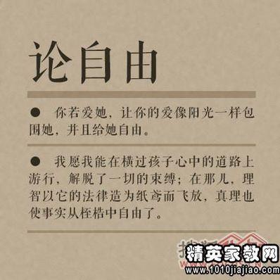 泰戈尔名句摘抄 求泰戈尔诗集里中优美的句子或名篇
