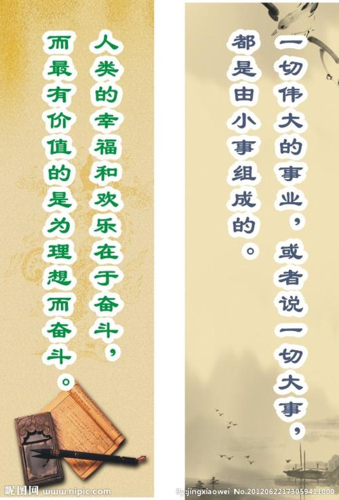 外国作家名言名句经典语录 外国作家的名言(至少15个)