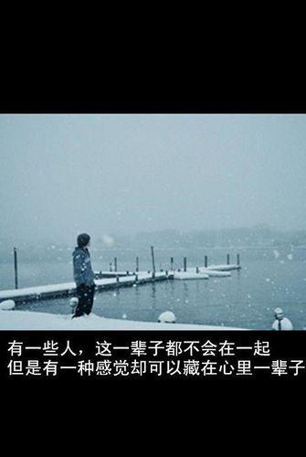 离开北京最感人的话 要离开北京了,想写一段话