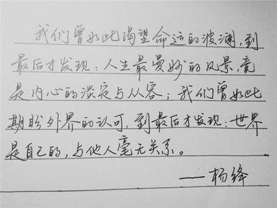 杨绛的名言赏析 杨绛的12句经典名言