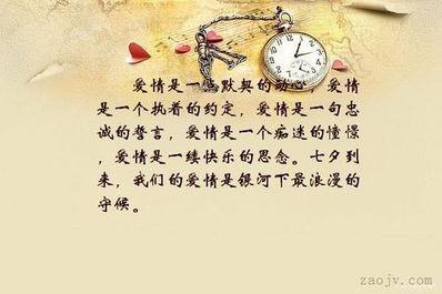 爱情是相互付出的句子 有关爱情相互珍惜的句子