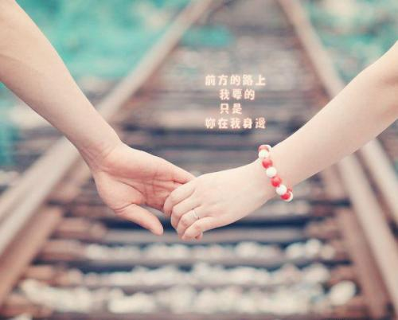 爱情哲理句子精辟 特别有哲理的爱情哲理句子