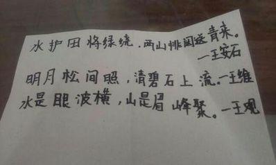 作家写的优美句子