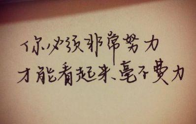 相爱到老的感人句子 形容男女到老都依然相爱的句子