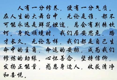 命运安排的诗句 关于命运的诗句有哪些