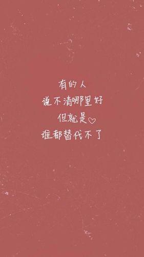 粉丝表白的文艺语句 表白的文艺句子。