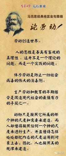过日子的金句名言短句 努力的名言金句努力的名言金句