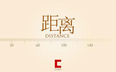 距离产生美下一句是 距离产生美的下一句