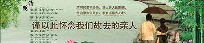赞美仙家道行深的句子 如何正确看待神仙落座和仙家道行的问题
