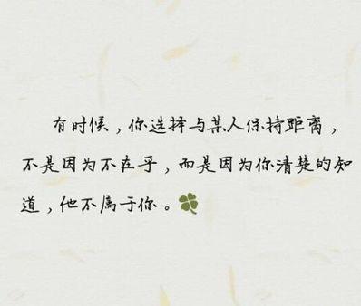 羡慕情侣的句子古风 凄美的古风情侣分离句子