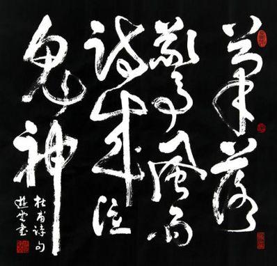李白六个字的霸气诗句 用李白诗句中的六个字形容李白