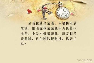 对幸福的调侃句子 情侣间调侃幸福句子有哪些