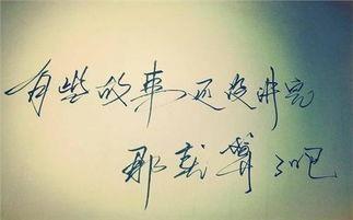 柔情的经典句子 柔情似水的句子。一定要优美。