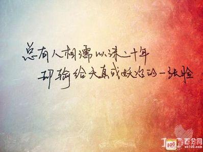 深情优美句子 《岁月不负深情》的唯美句子?