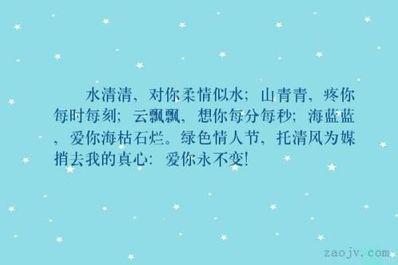 形容女声柔情似水的句子 柔情似水的句子。一定要优美。
