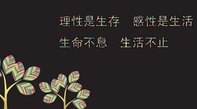 多笑的励志句子
