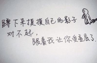 心烦到爆炸的句子 表达自己心烦的句子