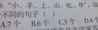 六字经典短句 跪求 六字 句子!!!!