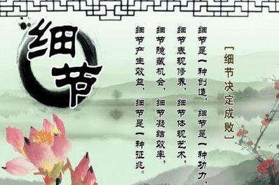 十六字励志名言 16字的励志的 名言警句 座右铭