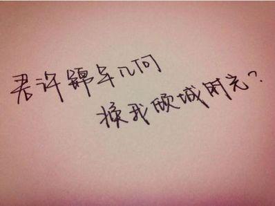 三句社会语录 汉高祖刘邦打的天下说了三句什么经典话