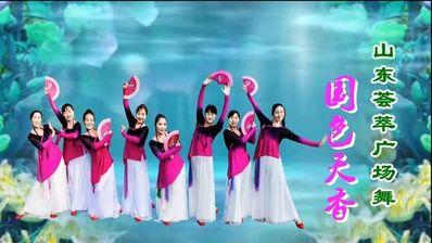 赞美广场舞的唯美句子 广场舞大赛串词赞美跳的好的句子