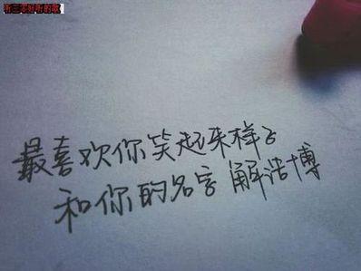 情话最暖心短句四个字 情话最暖心短句十字
