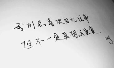 生活哲理短句10字以内 好句大全哲理 10字以内