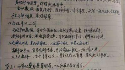 好句十字左右优美 优美中文句子 三十字以内最好要100句