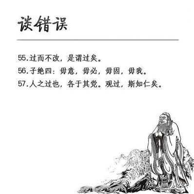 古人对人生看法的句子 求10句古人感叹人生的诗句!