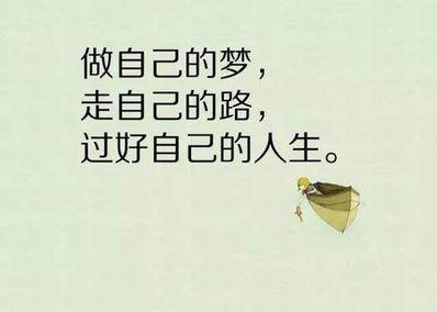 激励唯美句子十字以内 激励学习的句子10字以内