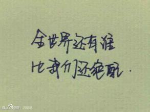 关于爱情的五个字短句 求五个字的爱情句子,要四句…