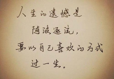 无一爱字却句句深情的高级情话:曾经迷惘的心中,是你牵引我走出寂寞