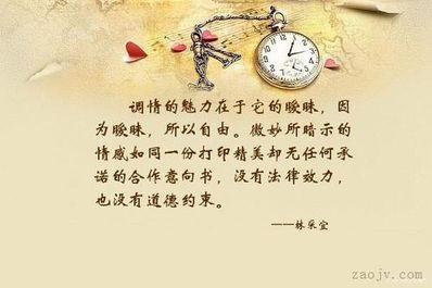 最流行调情的话语 求浪漫,调情的句子。