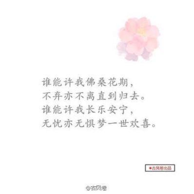三字爱情短句 关于爱情三十字以下的唯美句子