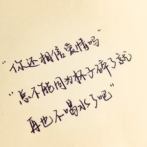 三字唯美短句 求唯美古风三字词语