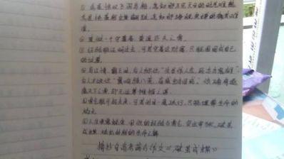 三年级优美句子摘抄十个字 好句子摘抄10字三年级