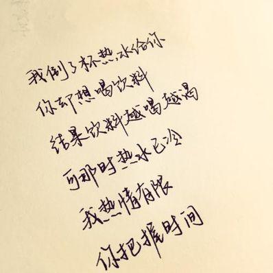 青春而富有诗意的句子5字 求5字有诗意的短句。